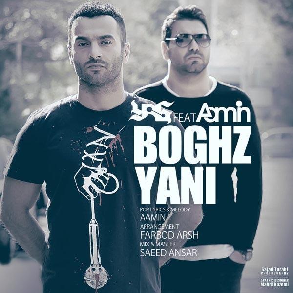Yas Ft AaMin - Boghz Yani