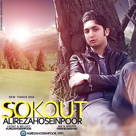 Alireza HoseinPoor - Sokoot