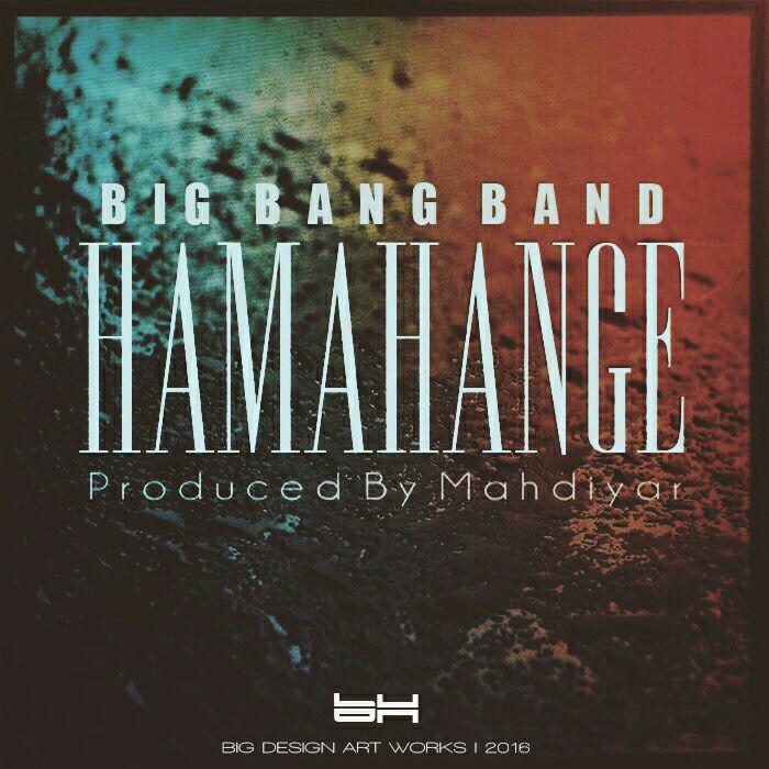 Big Bang Band-Hamahange