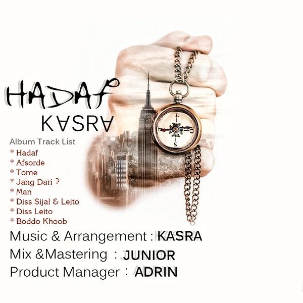 Kasra - Hadaf (Album)