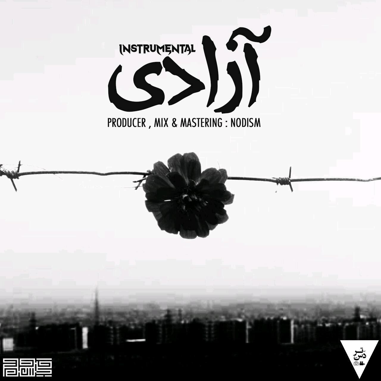 Nodism – Azadi
