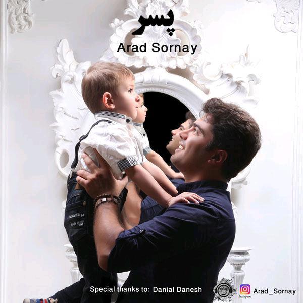 Arad Sornay – Pesar