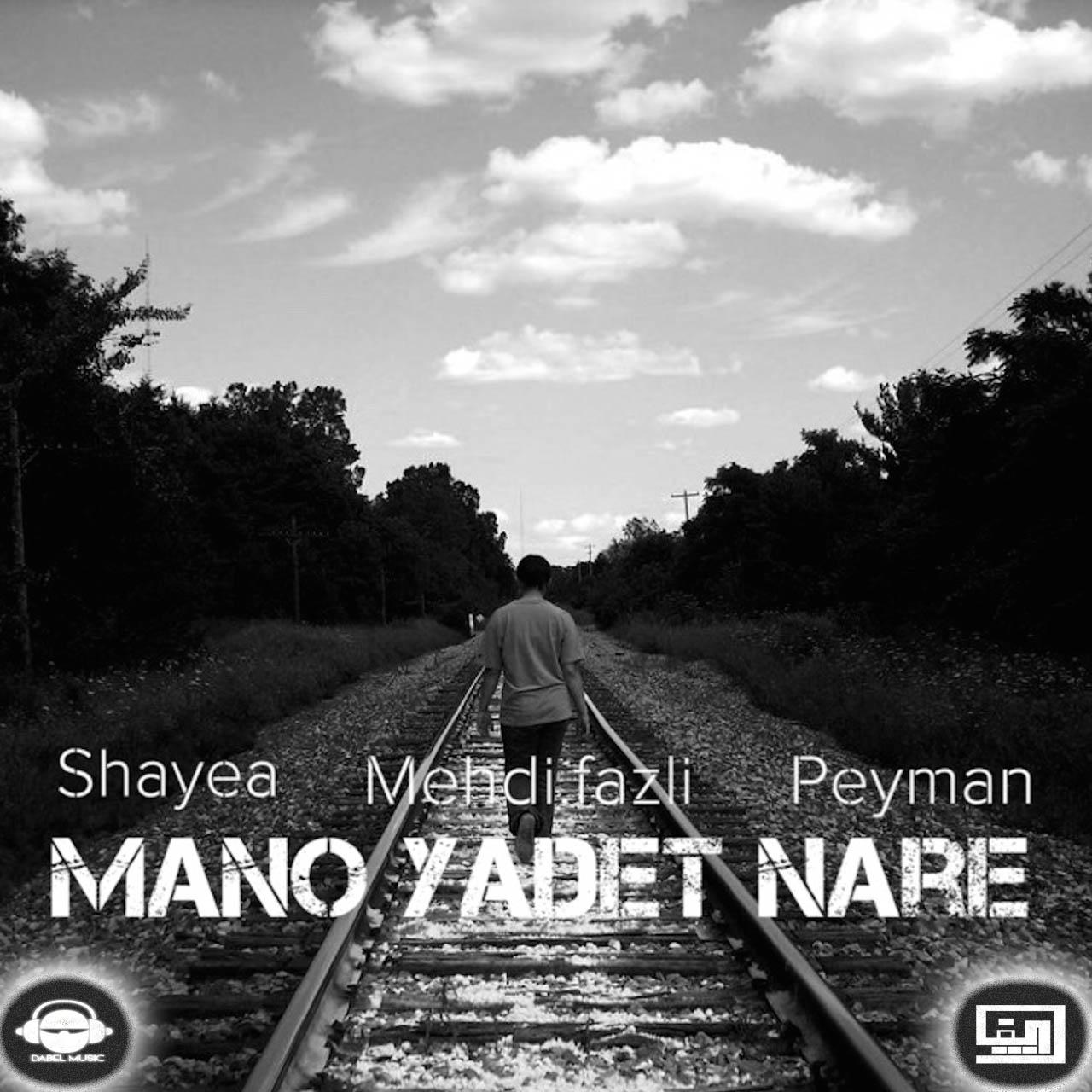 Shayea Ft Mehdi Fazli Ft Peyman - Mano Yadet Nare