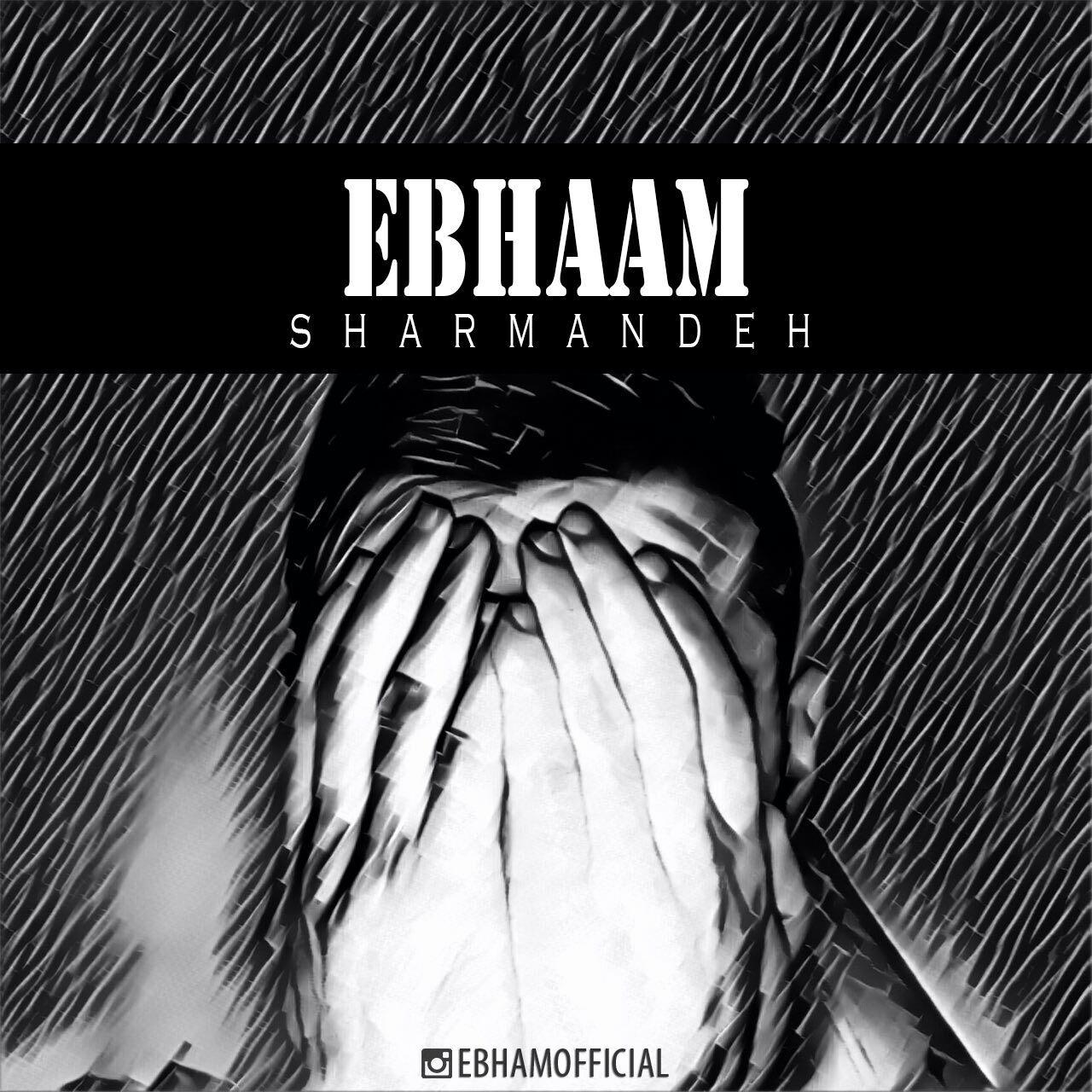 Ebham - Sharmande