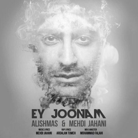 Alishmas & Mehdi Jahani - Ey Joonam