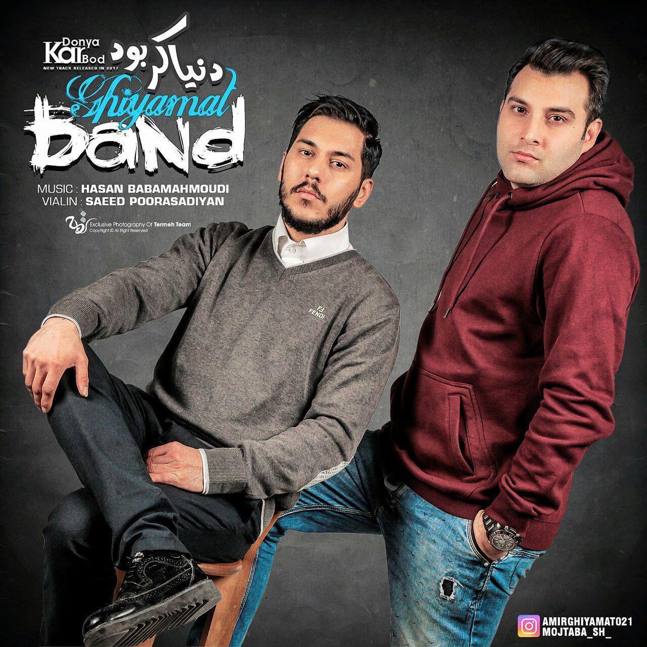 Ghiyamat Band - Donya Kar Bod
