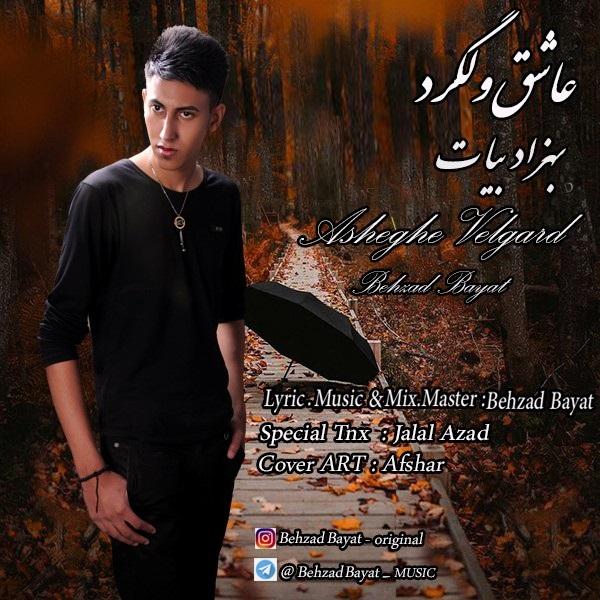 Behzad Bayat – Asheghe Velgard