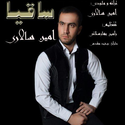 Amin Salari – Saghiya