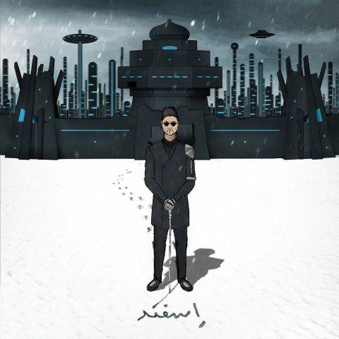 Taham - Esfand (Album)