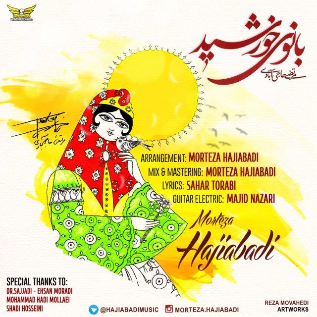 Morteza Hajiabadi – Banooye KHorshid