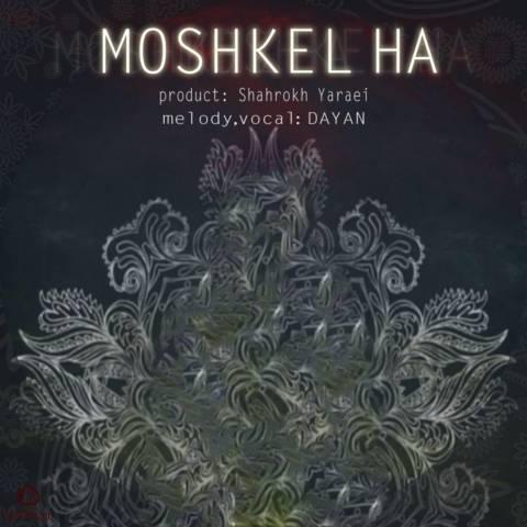 Dayan - Moshkel Ha