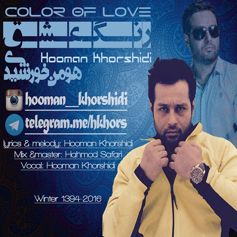 Hooman Khorshidi - Range Eshgh