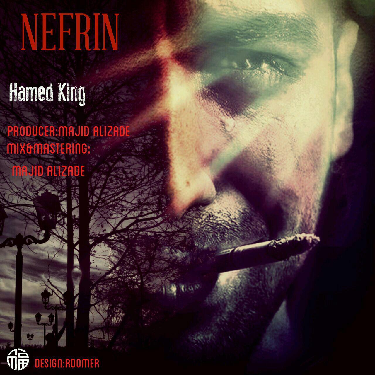 Hamed King - Nefrin