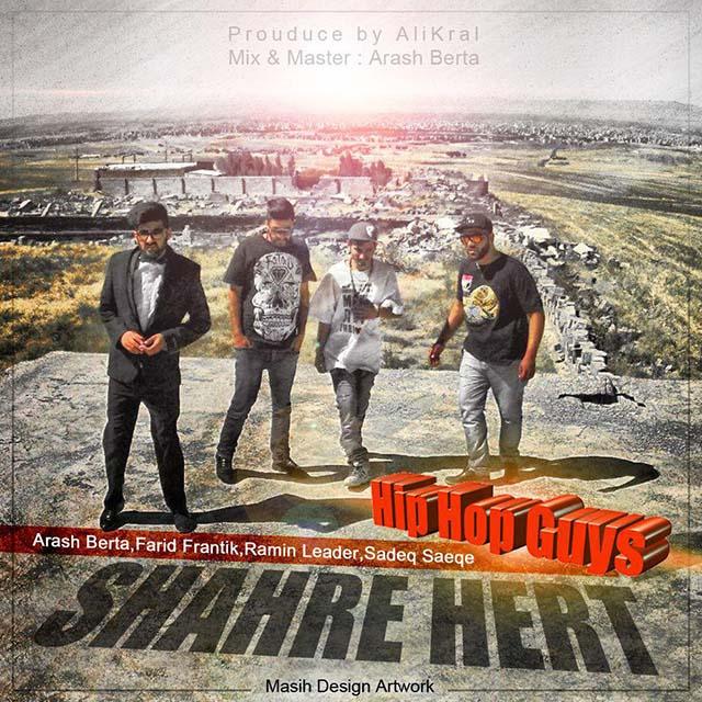 HipHop Guys - Shahre Hert