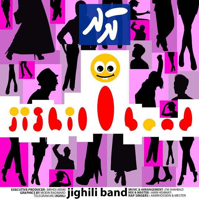 Jighili band - Tavalod