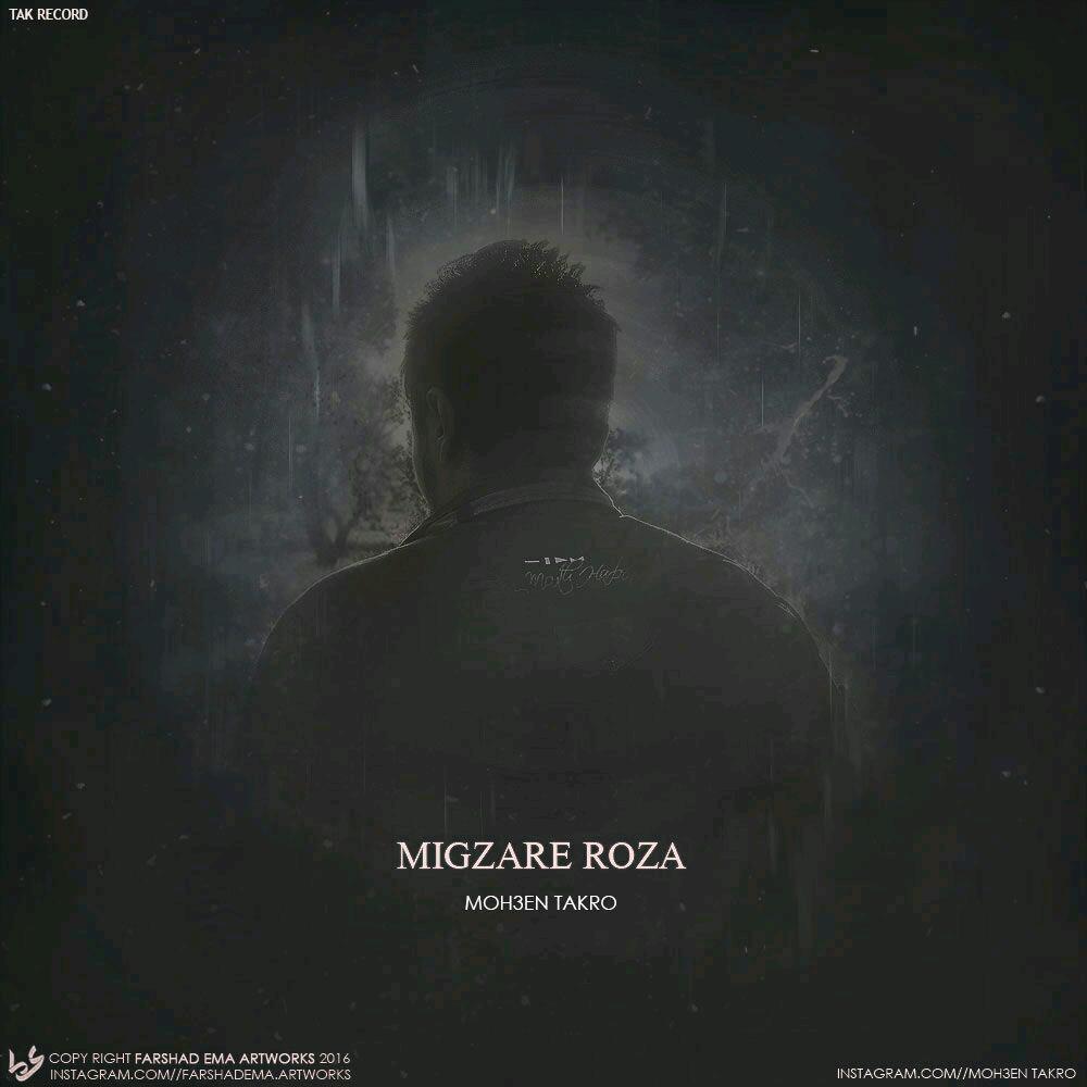 Video By Moh3en Takro – Migzare Roza