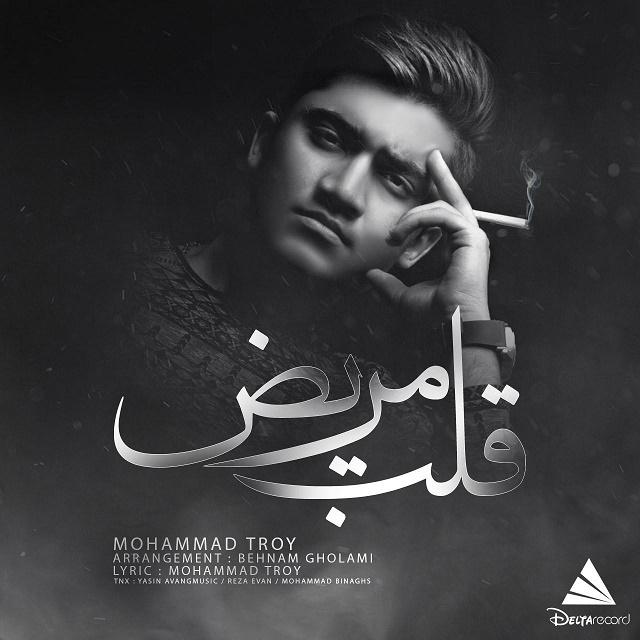 Moahammad Troy - Ghalb Mariz