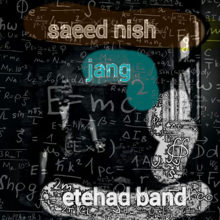 Saeed Nish - Jang