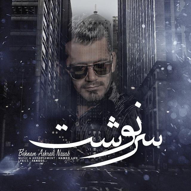 Behnam Ashrafi Nasab - Sarnevesht