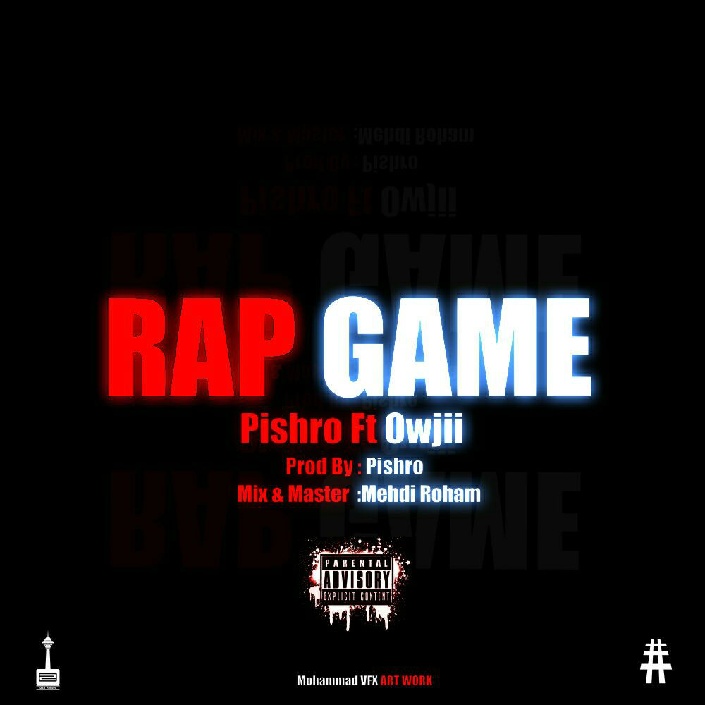 Pishro Ft Owjii - Rap Game