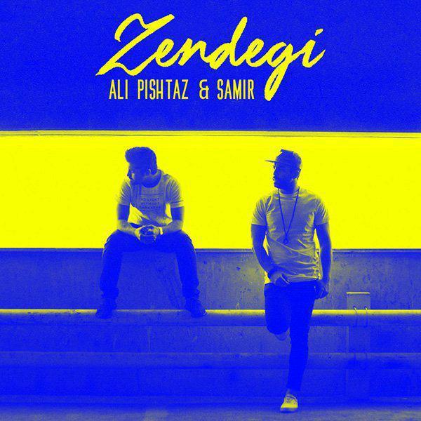 Ali Pishtaz And Samir – Zendegi