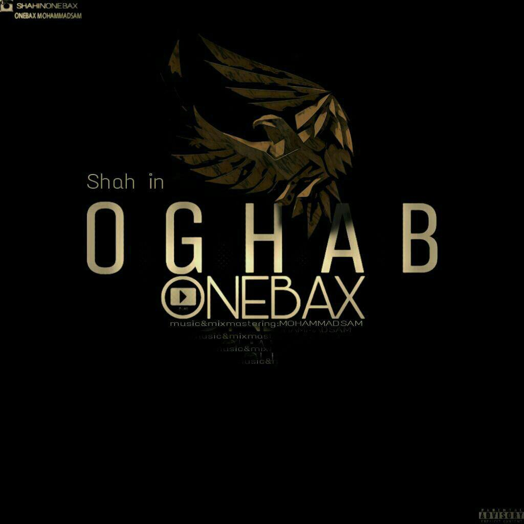 One Bax - Oghab