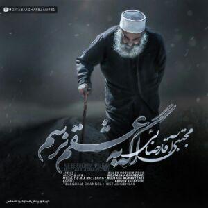 Mojtaba Agharezaei – Age Be Eshgham Naresam