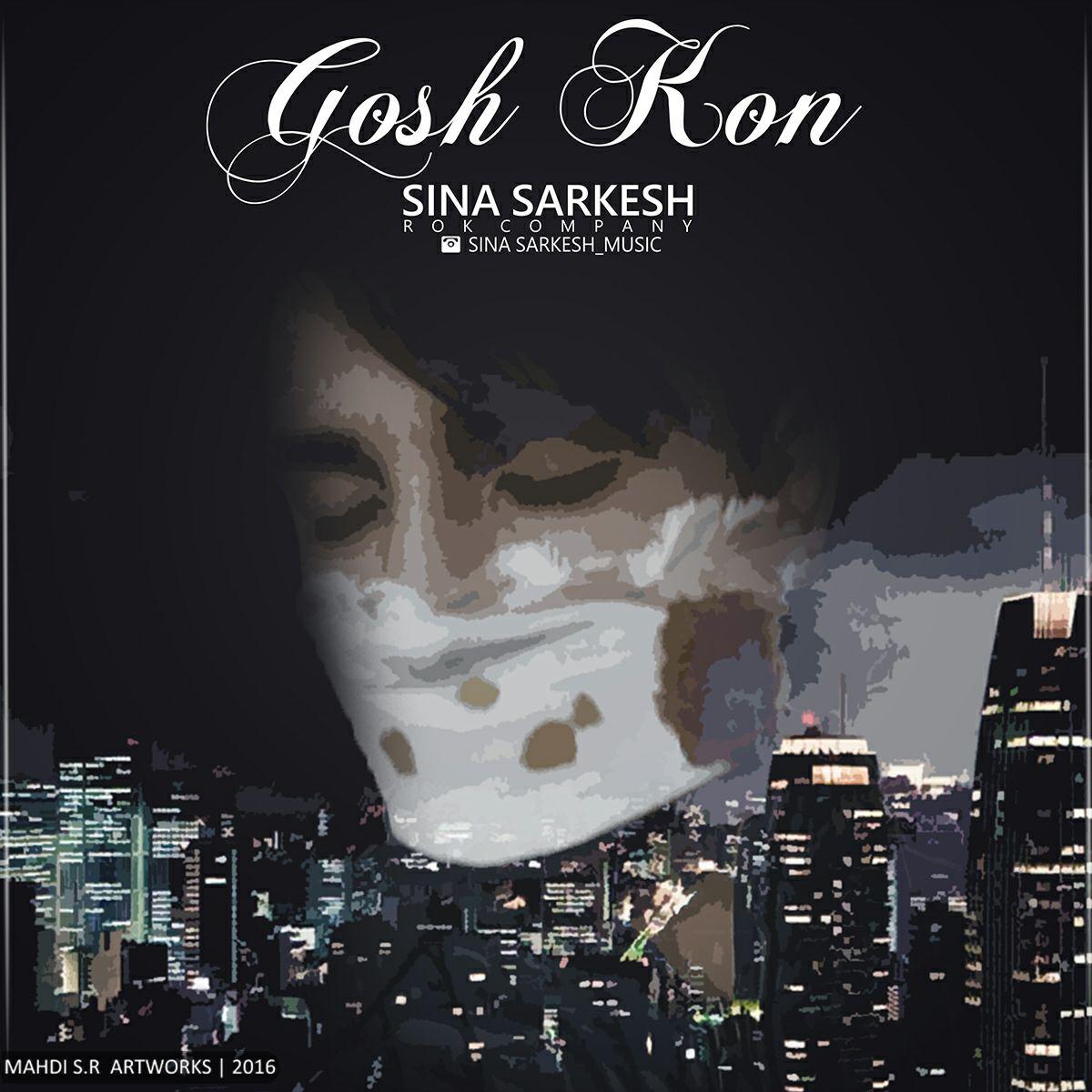 Siina Sarkesh – Gosh Kon