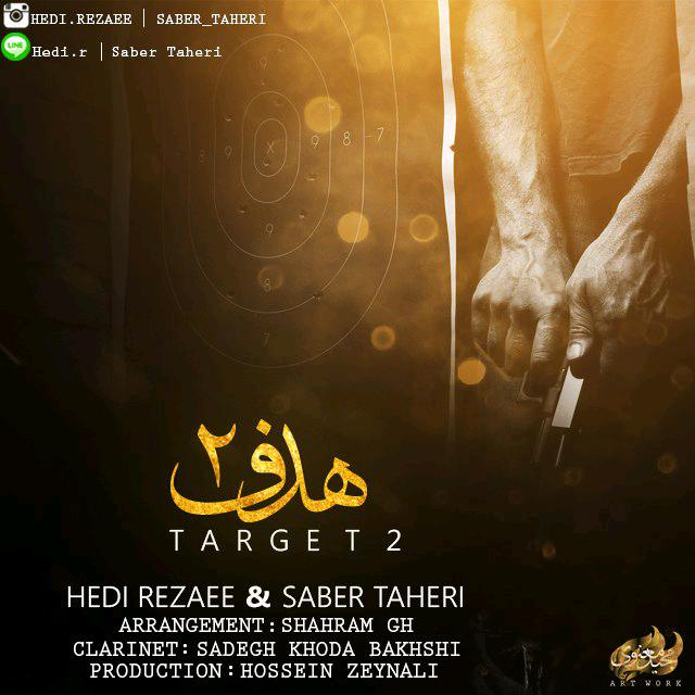Hedi Rezaee & Saber Taheri – Hadaf 2