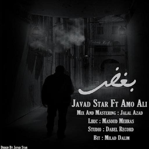Javad Star – Boghz ( Ft Amo Ali )