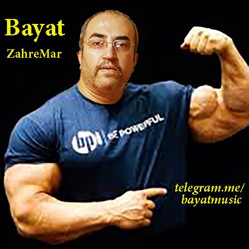 Bayat – Zahremar