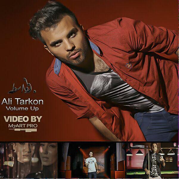 Ali Tarkon – Volume Up