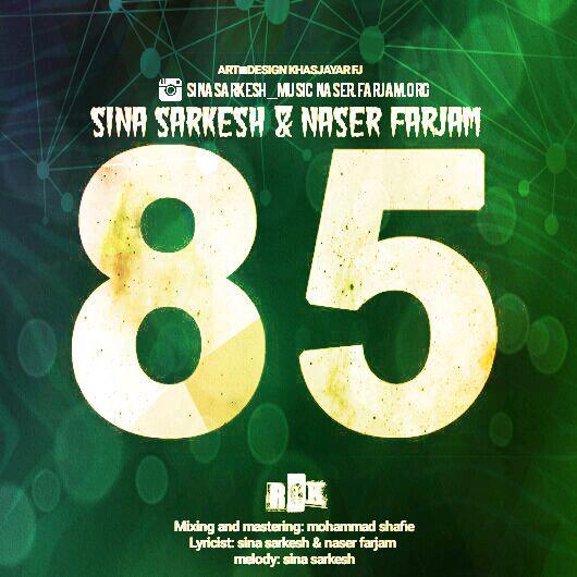 Sina Sarkesh Ft Naser Farjam – 85