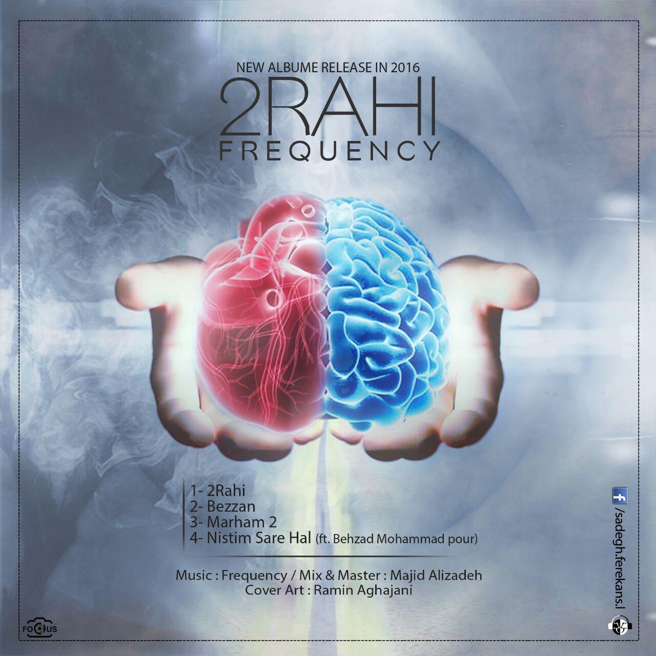 Sadegh Frequency – 2Rahi