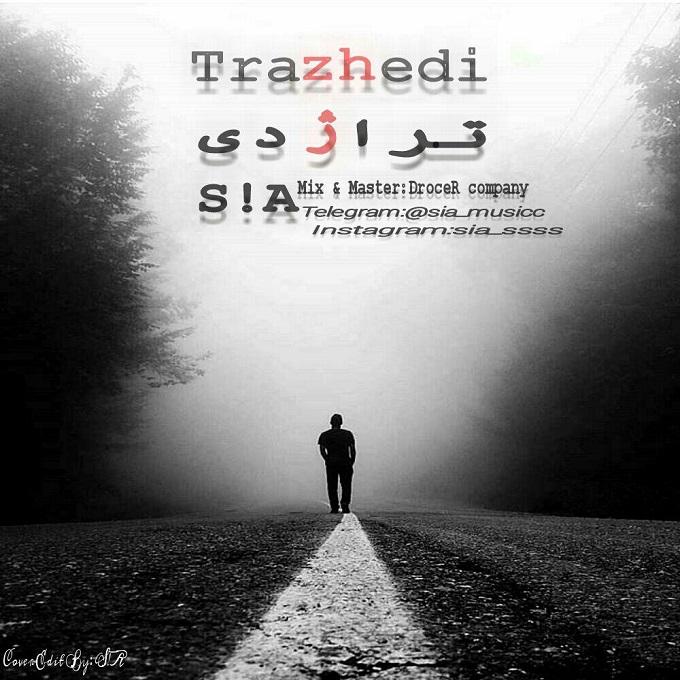 S!A - Terazhedi