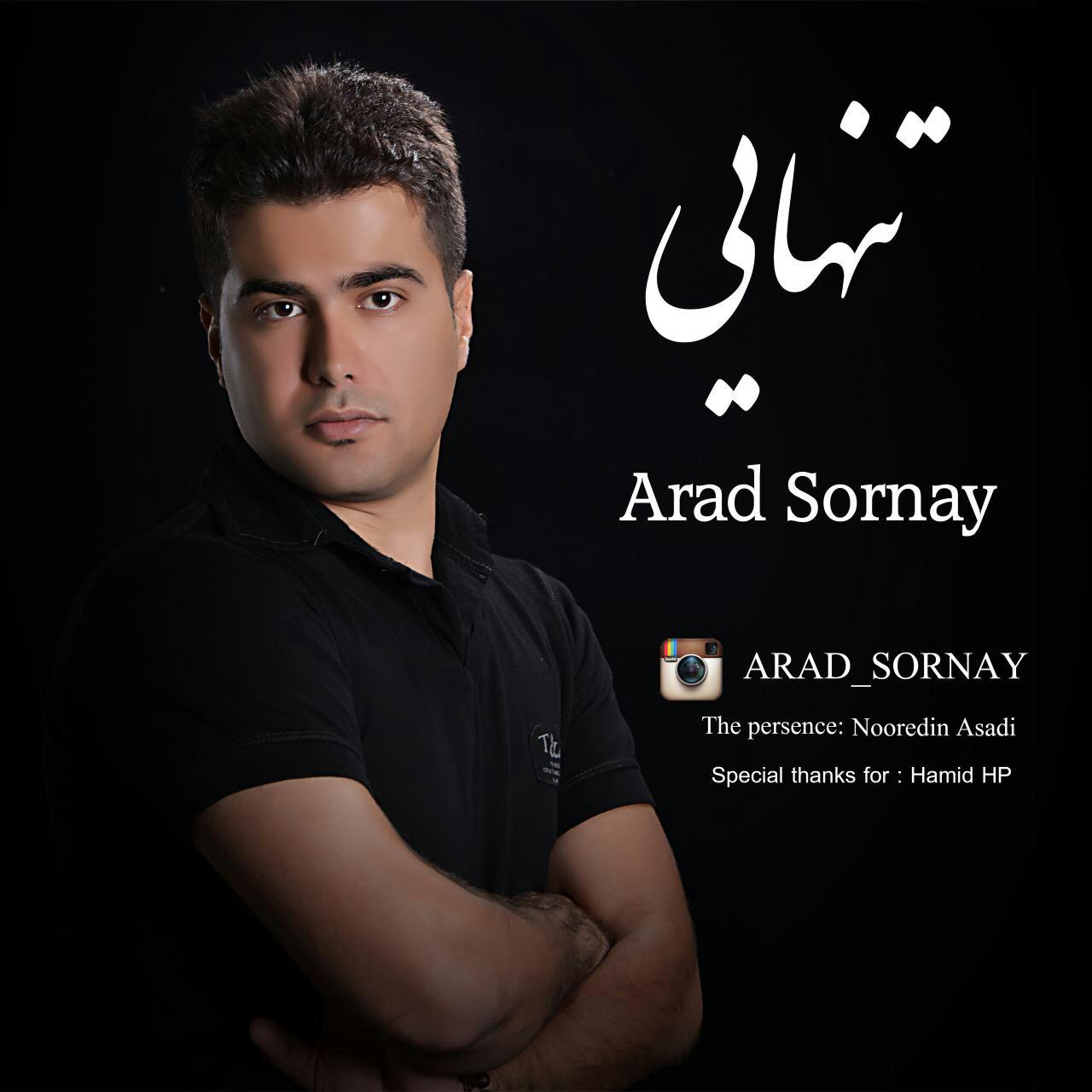 Arad Sornay – Tanhaei Ft Nooredin Asadi (Video)