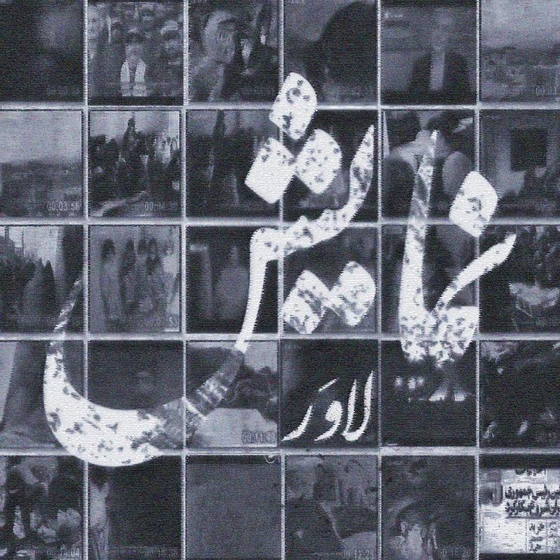 Arash Laavar – Namayesh