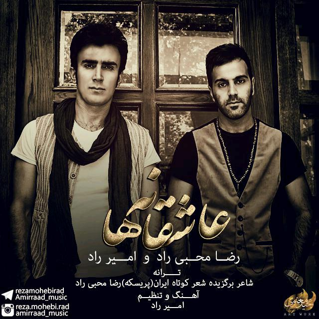 Reza Mohebi Raad & Amir Raad – Asheghaanehaa