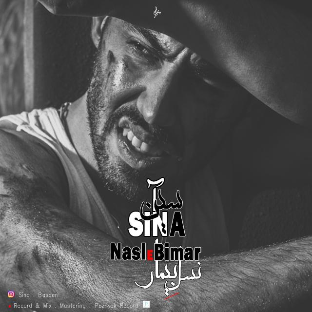Sin_a - Nasle Bimar
