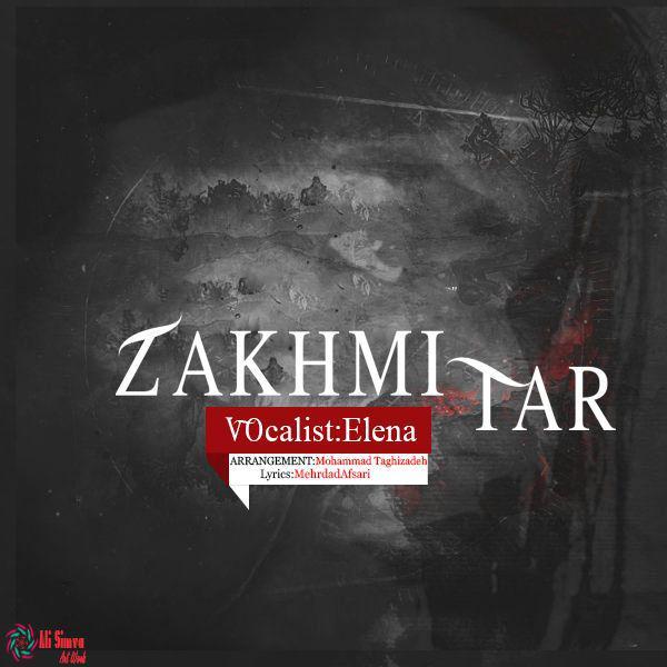 Elena - Zakhm