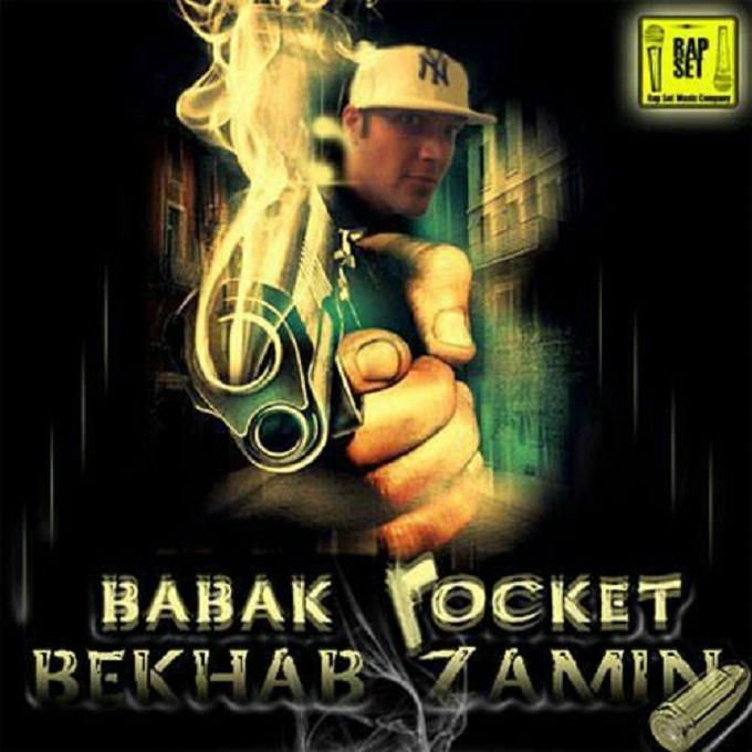 Babak Rocket - Bekhab Zamin