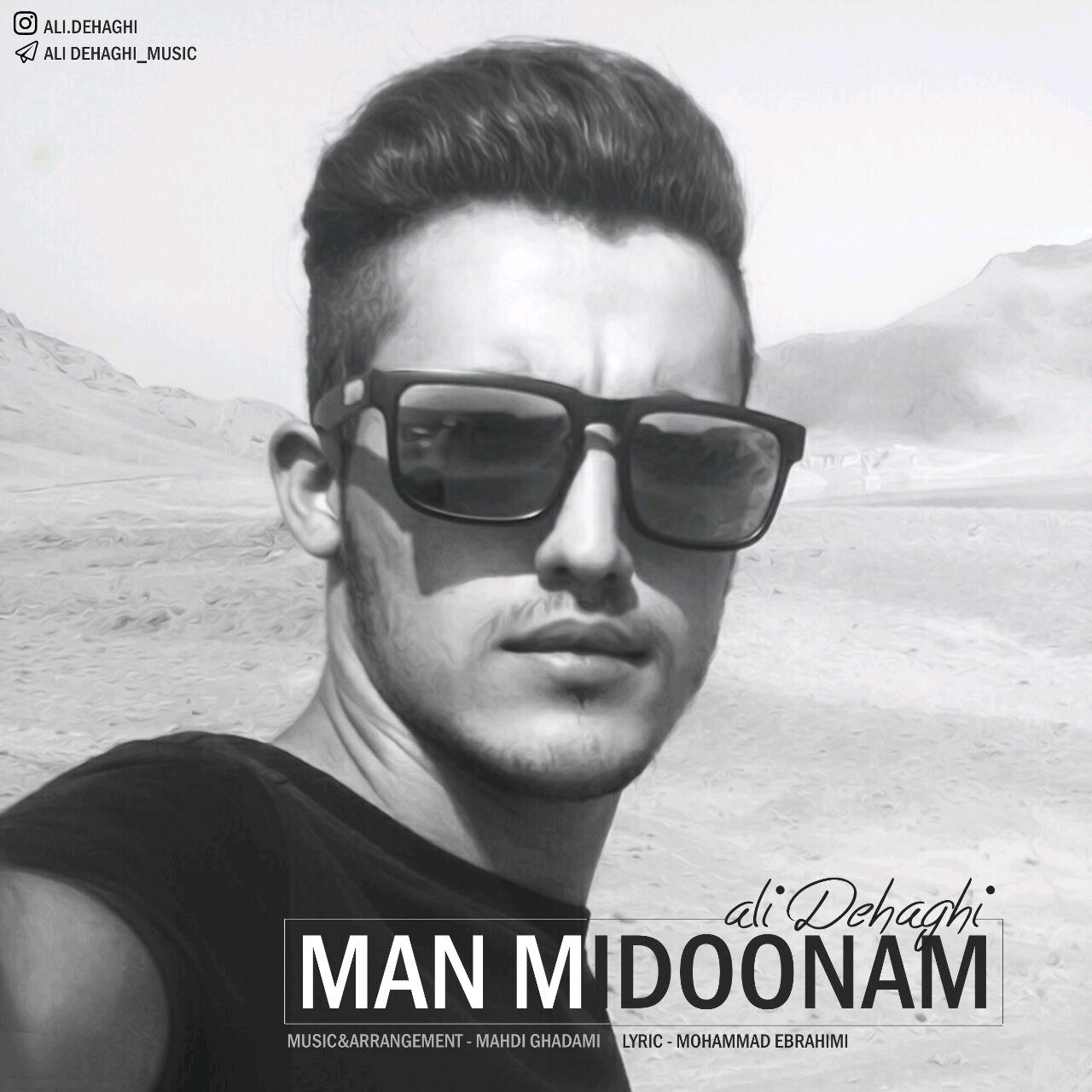 Ali Dehaghi – Man Midoonam