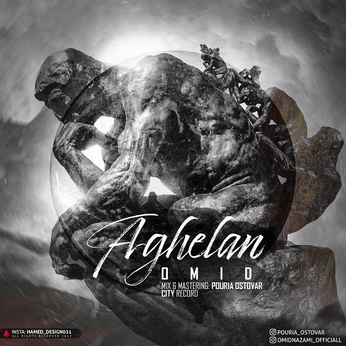 Omid - Aghelan