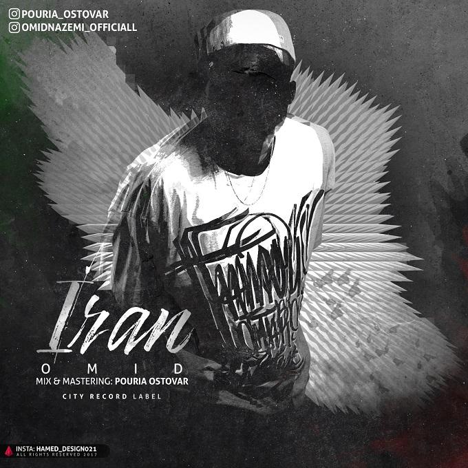 Omid – Iran