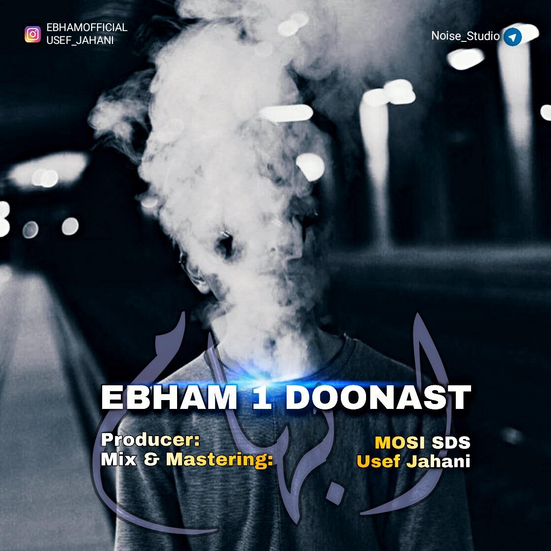 Ebham - Ebham Yedunast