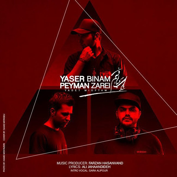 Yaser Binam - Yadet Mioftam (Ft Peyman Zarei)