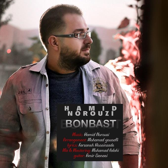Hamid Norouzi - Bonbast