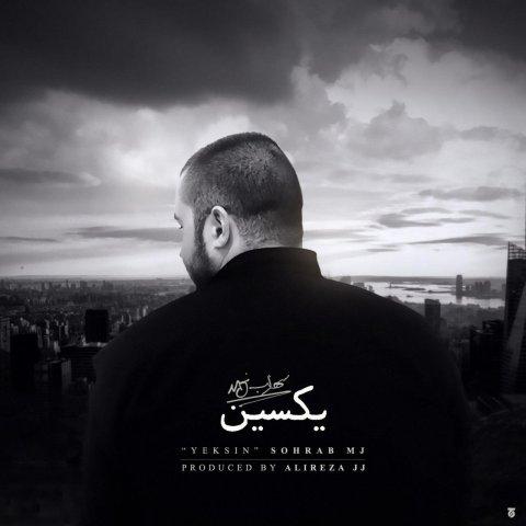 Sohrab MJ - Yeksin
