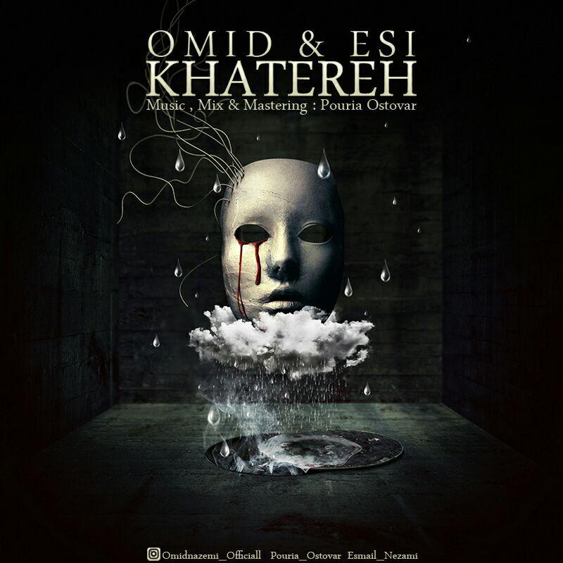 Omid - Khatere (Ft Esi)