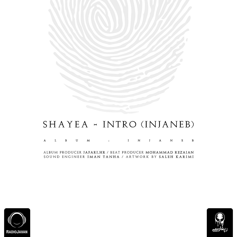 Shayea - Intro (Injaneb)